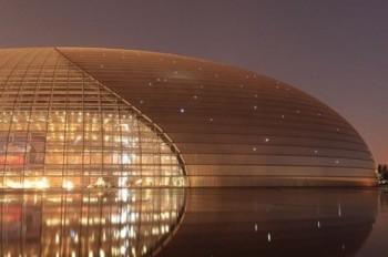 Glosa: Nová operní supervelmoc? Čína !