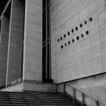 Jak to bude s novým koncertním sálem v Brně?