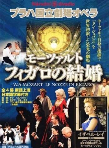 Mozartova Figarka ve Stavovském v novém, japonském obsazení