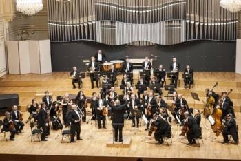 Češi ve Slovenské filharmonii