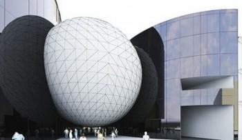 Brno: nový koncertní sál v obří betonové kouli