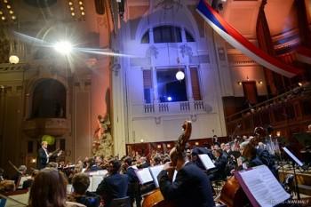 Soutěž hostujících orchestrů