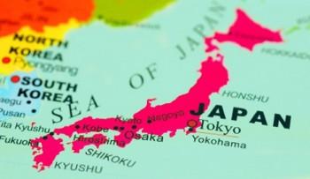 Rozhlasoví symfonici zamířili do Japonska