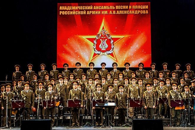 Akademický soubor písní a tanců Ruské armády A. V. Alexandrova