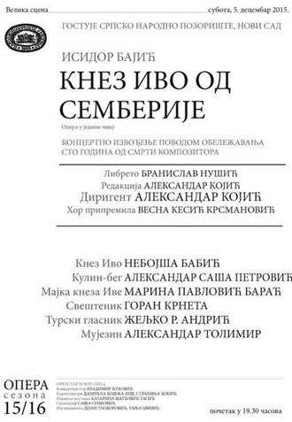 Isidor Bajić: Knez Ivo od Semberije - Narodno pozorište Novi Sad 2015