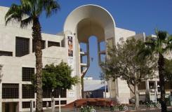 Izraelská národní opera