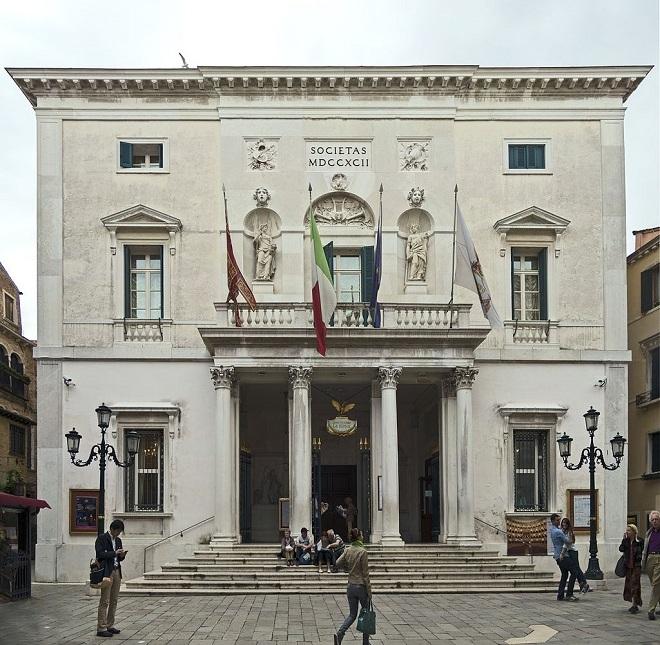 Gran Teatro La Fenice (foto archiv)