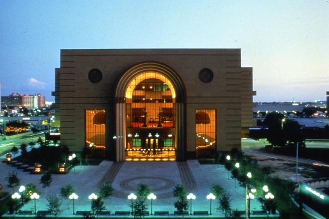 Houston Grand Opera (foto archiv)