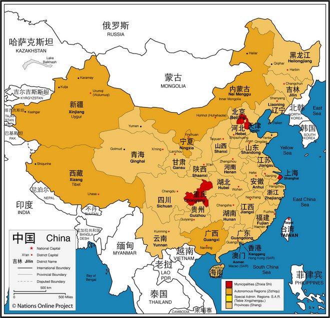 Čina - mapa (ilustrační foto archiv)