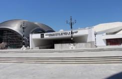 Makedonská opera