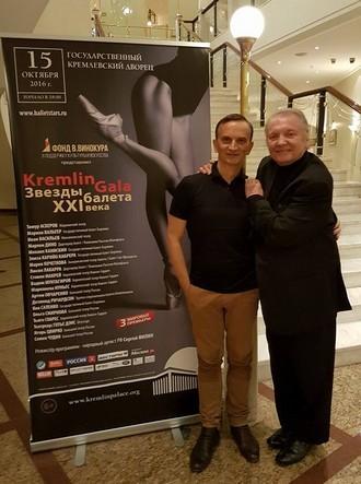 Vasily Medvedev a Jelko Yuresha vo foyer Bolšoj divadla po skúške (foto archív Jelko Yureshu)