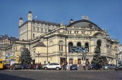 Divadla zblízka: Národní divadlo opery a baletu Tarase Ševčenka v Kyjevě