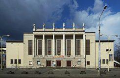 Přesvědčí Ostrava ministra financí, aby stát přispěl na novou koncertní halu? Přijít by měla na půldruhou miliardu